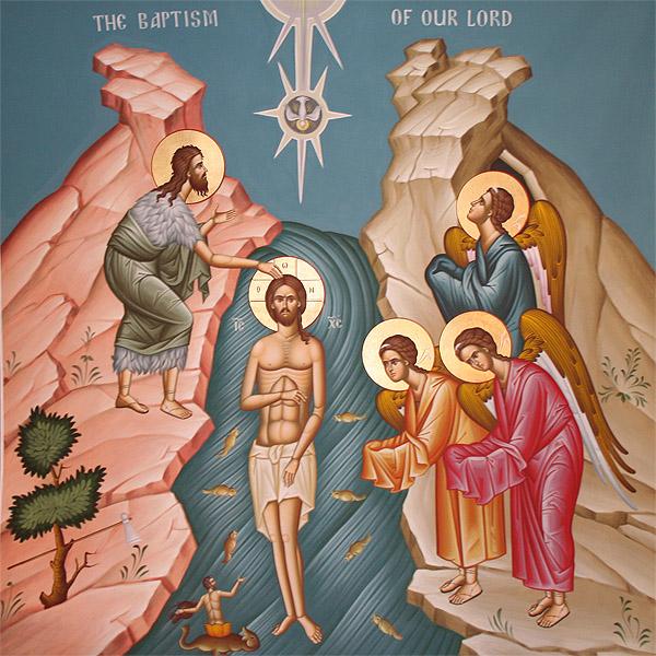 богоявление и крещение